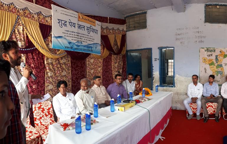 seminar-on-pure-water